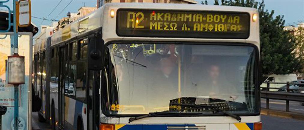 Επίθεση με αεροβόλο σε λεωφορείο – Τραυματίστηκε επιβάτης