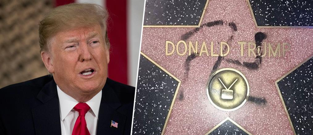 """Σβάστικα στο αστέρι του Τραμπ στη """"Λεωφόρο της Δόξας"""" στο Χόλιγουντ (εικόνες)"""
