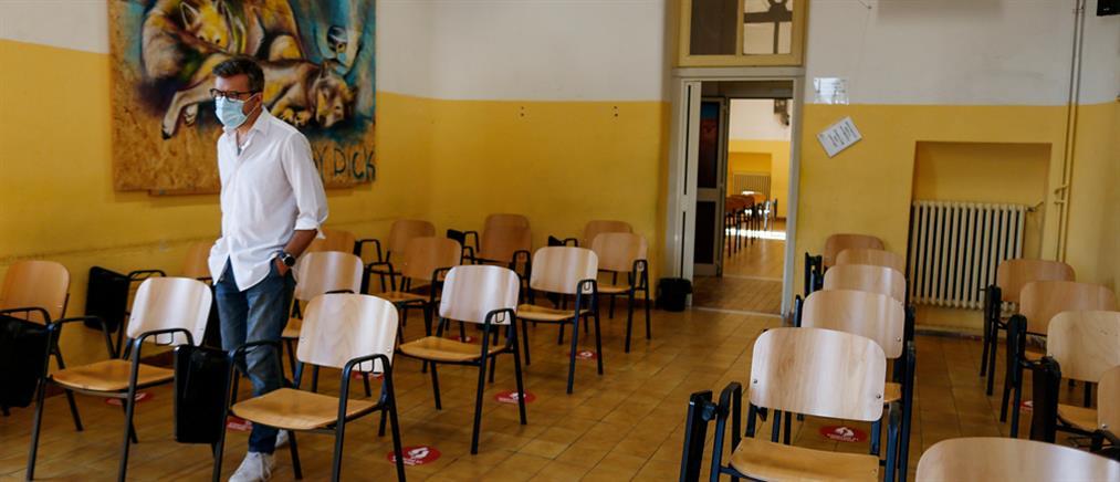 Ιταλία: επιστρέφουν στο σχολείο οι… περισσότεροι μαθητές