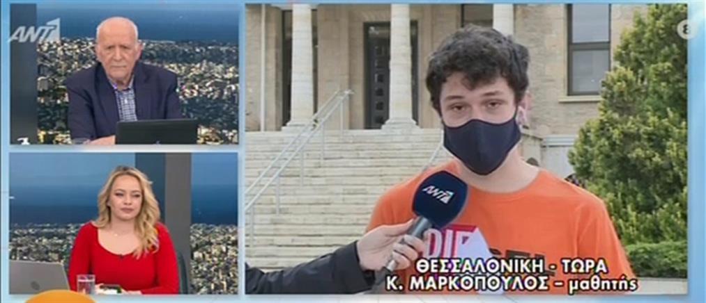 Ο μαθητής που πέρασε στο Yale στον ΑΝΤ1: θέλω να γυρίσω στην Ελλάδα