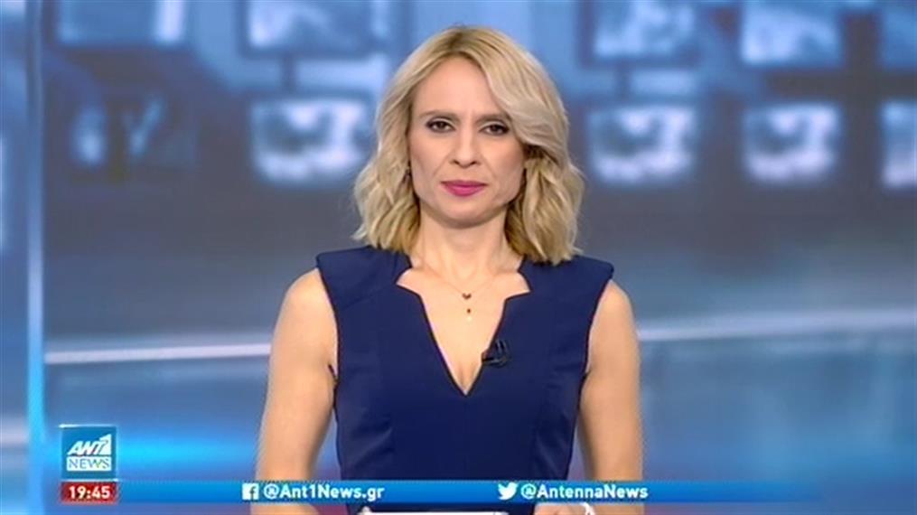 ANT1 NEWS 28-10-2020 ΣΤΙΣ 18:50