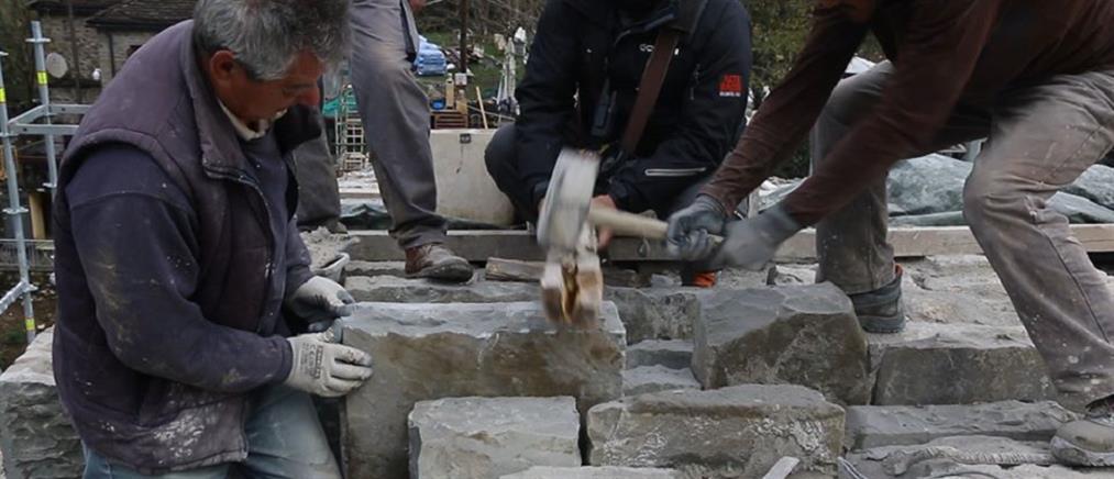 Αποκαταστάθηκε το εμβληματικό μονότοξο γεφύρι της Πλάκας