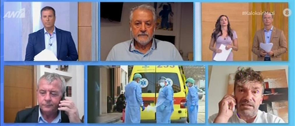 Μετάλλαξη Δέλτα - Καπραβέλος: Οι ανεμβολίαστοι είναι εστία υπερμετάδοσης