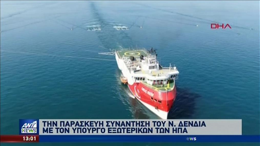 Διπλωματικός πυρετός για τις τουρκικές προκλήσεις στη Μεσόγειο