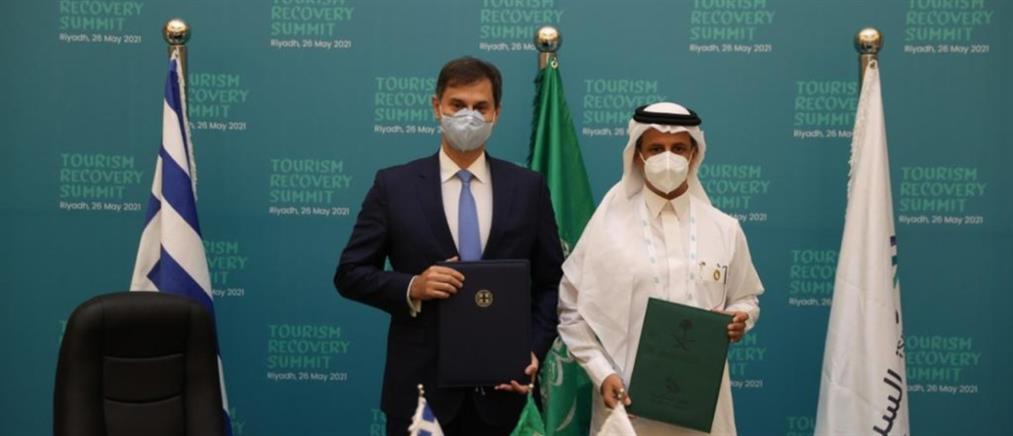 Τουρισμός - Θεοχάρης: Συμφωνία με τη Σαουδική Αραβία για Κοινό Πλαίσιο Δράσης