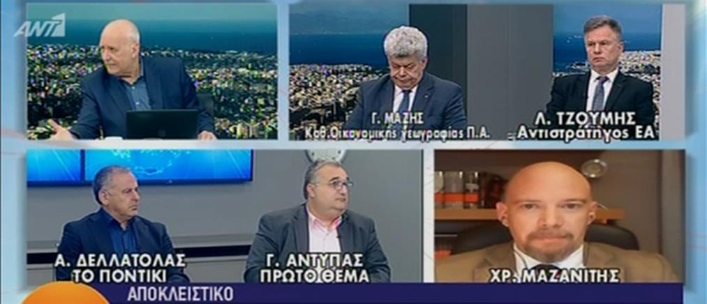 """Αποκάλυψη ΑΝΤ1: δεύτερο """"ατόπημα"""" της Τουρκίας στο ΝΑΤΟ, μέσα σε λίγους μήνες (βίντεο)"""