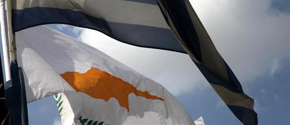 Η μοναδική προσφυγή κατά της Ελλάδας για το PSI ήρθε από… την Κύπρο!