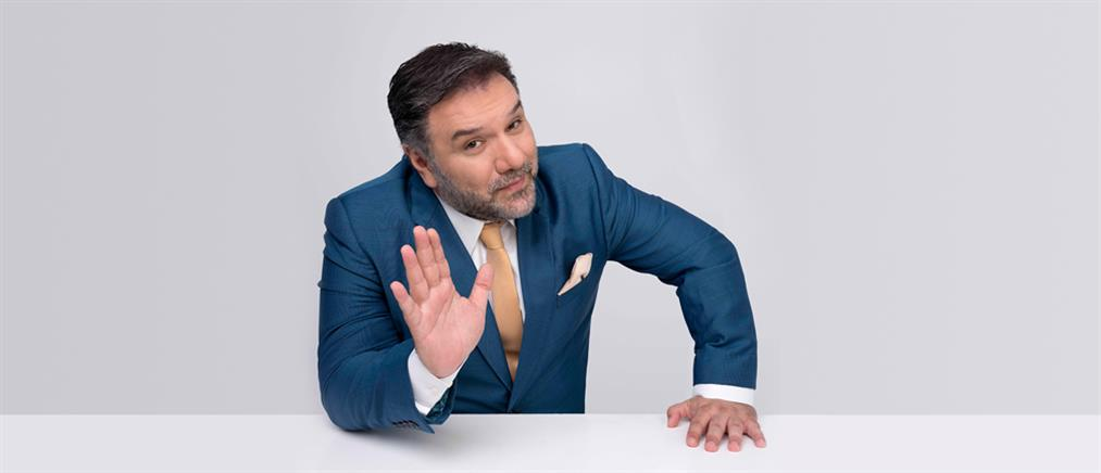 """The 2night Show"": ο Γρηγόρης Αρναούτογλου ""ξαναχτυπά"" στον ΑΝΤ1"