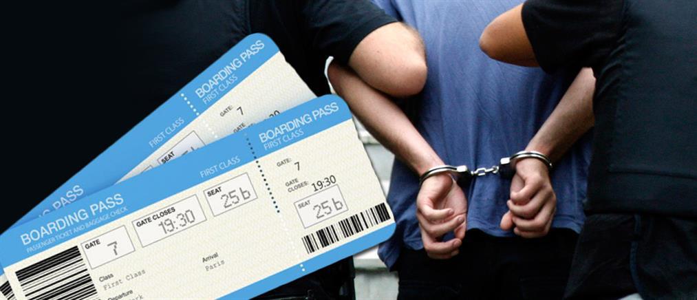 Δεκάδες συλλήψεις για απάτη με αεροπορικά εισιτήρια