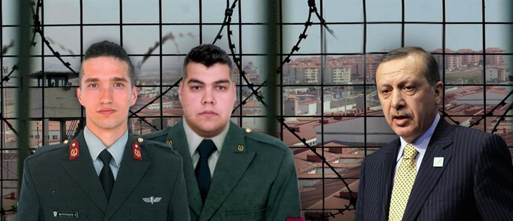Κυβέρνηση: Να ξεκαθαρίσει η Άγκυρα γιατί κρατούνται οι Έλληνες στρατιωτικοί