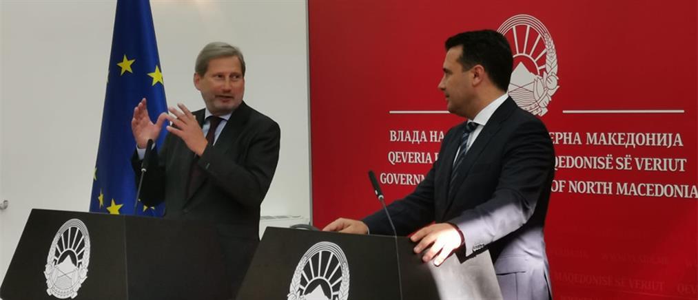 """Χαν: η ΕΕ πρέπει """"να ανοίξει την πόρτα της"""" στην Βόρεια Μακεδονία"""
