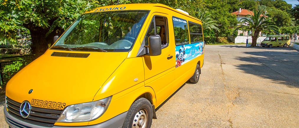 Σχολικά λεωφορεία: πρεμιέρα με παραβάσεις