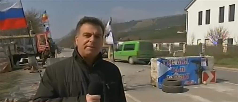 Σφίγγει ο στρατιωτικός κλοιός στην Κριμαία όσο πλησιάζει το δημοψήφισμα