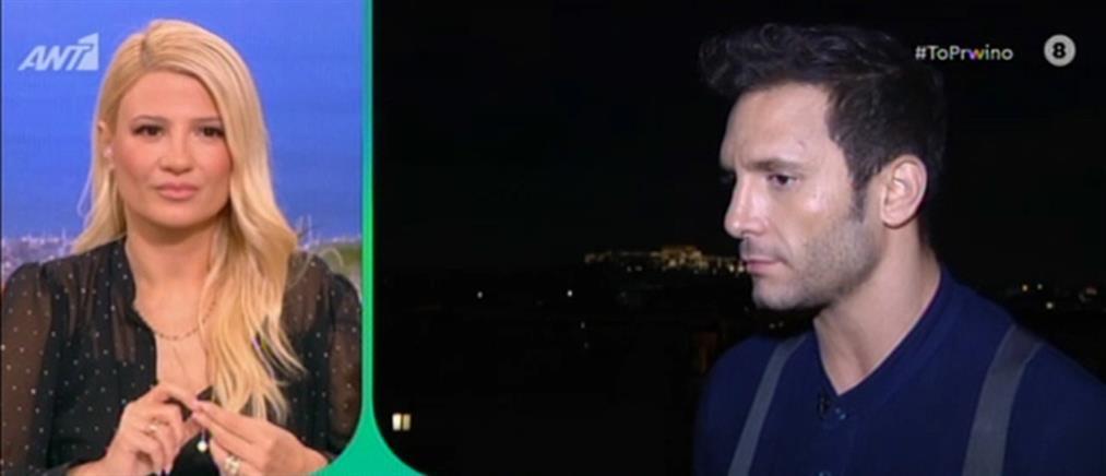 Ζησάκης: Ποτέ δεν είπα ότι δεν εκτιμώ τον Κώστα Σπυρόπουλο (βίντεο)