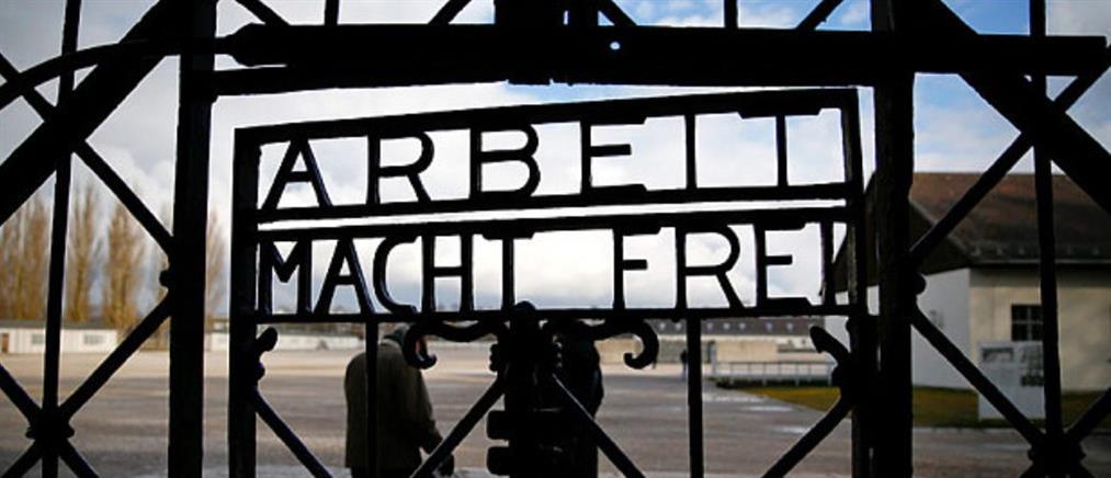 Η Τσεχία σταματά να αξιώνει πολεμικές επανορθώσεις από την Γερμανία