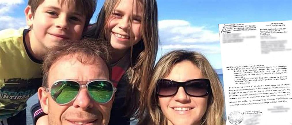 Η Πυροσβεστική αρνείται να δώσει στοιχεία στην Βαρβάρα Φύτρου που έχασε την οικογένειά της στο Μάτι