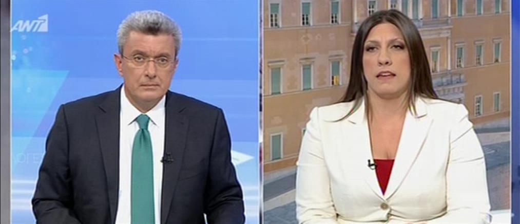 Η Ζωή Κωνσταντοπούλου στον ΑΝΤ1 για τις εκλογές (βίντεο)