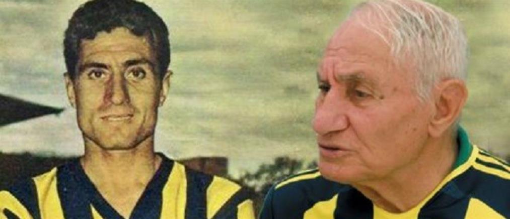 Λευτέρης Αντωνιάδης: Ο Ρωμιός που λάτρεψαν οι Τούρκοι φίλαθλοι (βίντεο)
