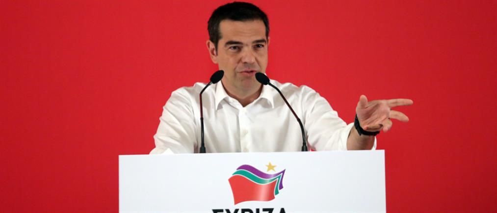 Τσίπρας: Θέλουμε ένα κόμμα μαζικό