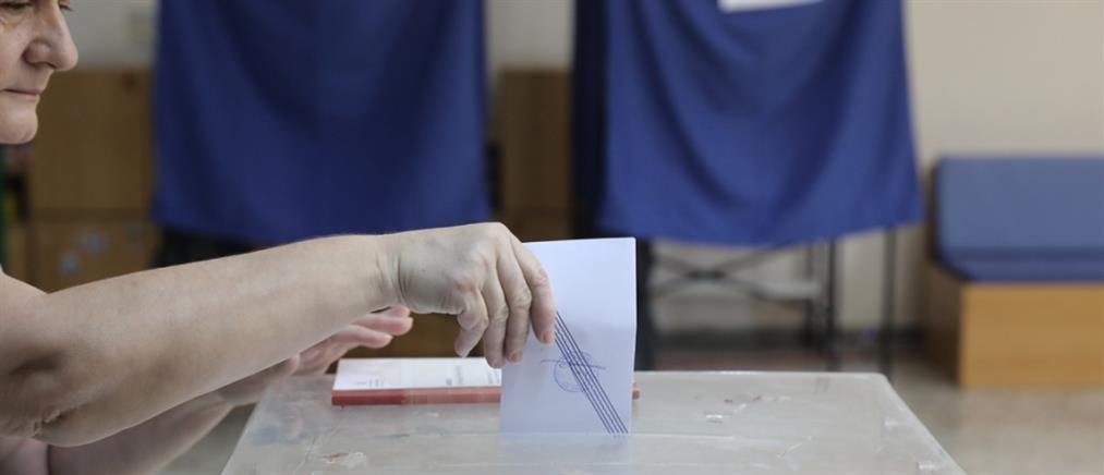 Εκλογικός Νόμος: σε διαβούλευση οι νέες διατάξεις για τους ΟΤΑ