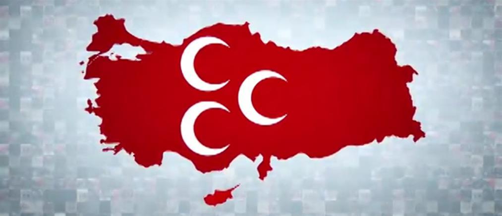 Απίστευτη πρόκληση: τουρκική παρουσιάζεται η Κύπρος σε προεκλογικό σποτ (βίντεο)