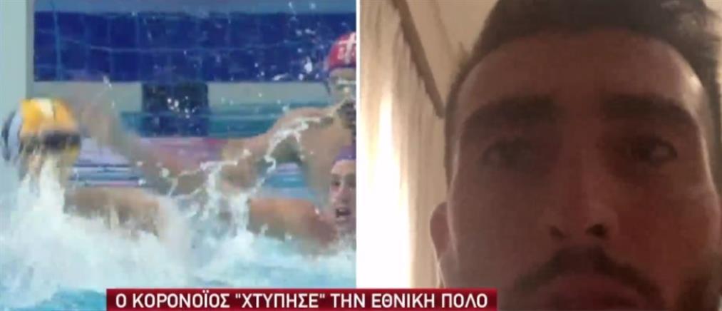 Ο πολίστας Μανώλης Πρέκας στον ΑΝΤ1 για την περιπέτειά του με τον κορονοϊό (βίντεο)