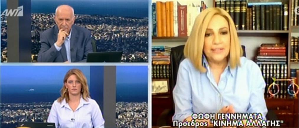Φώφη Γεννηματά στον ΑΝΤ1: εξαντλούνται σε κοκορομαχίες για την ύφεση, αντί να τη σταματήσουν (βίντεο)