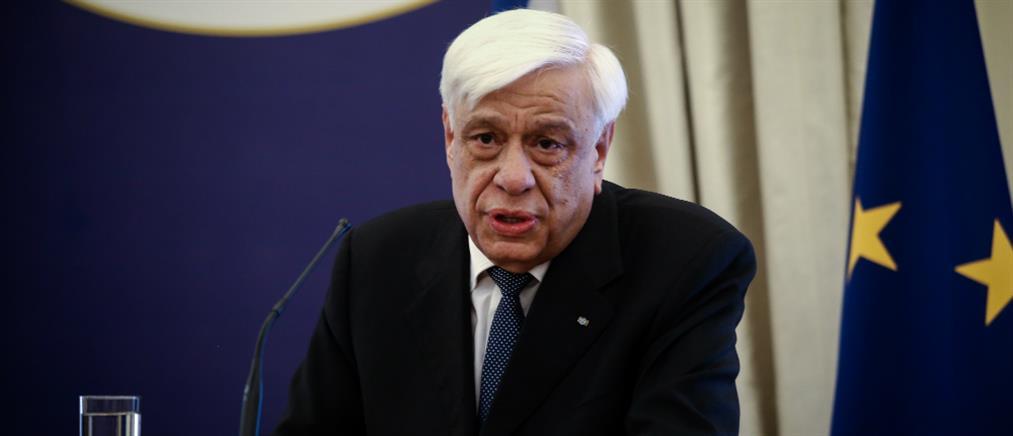 Παυλόπουλος: η Ελλάδα είναι εγγυητής της διεθνούς νομιμότητας