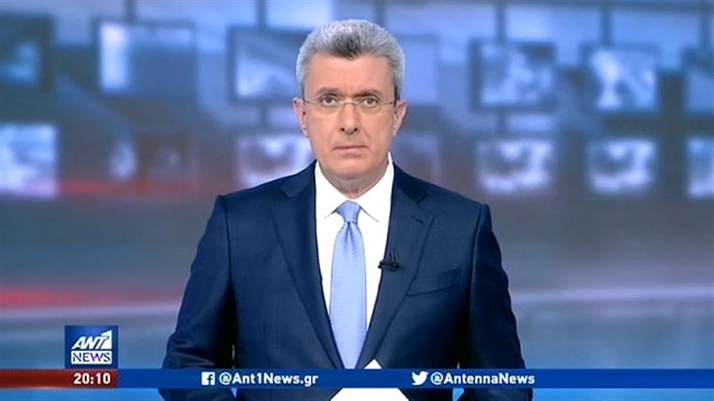 ANT1 NEWS 21-02-2020 ΣΤΙΣ 19:30