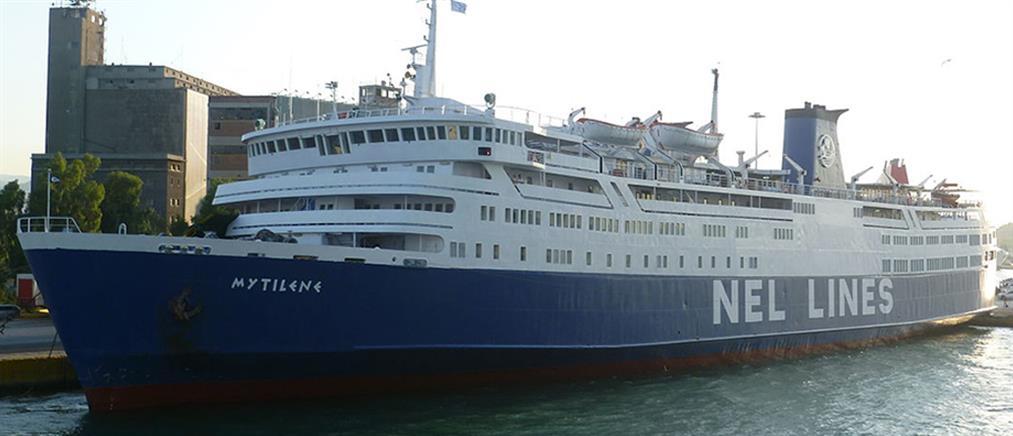 Ελευσίνα: συναγερμός για πλοίο που πήρε κλίση