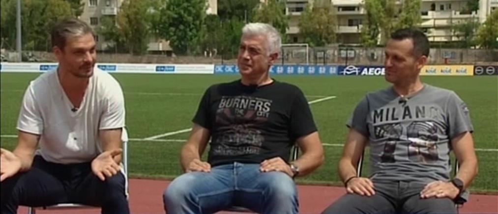 """Euro 2004: Οι πρωταγωνιστές του """"έπους"""" μιλούν στον ΑΝΤ1 για την ιστορική επιτυχία (βίντεο)"""