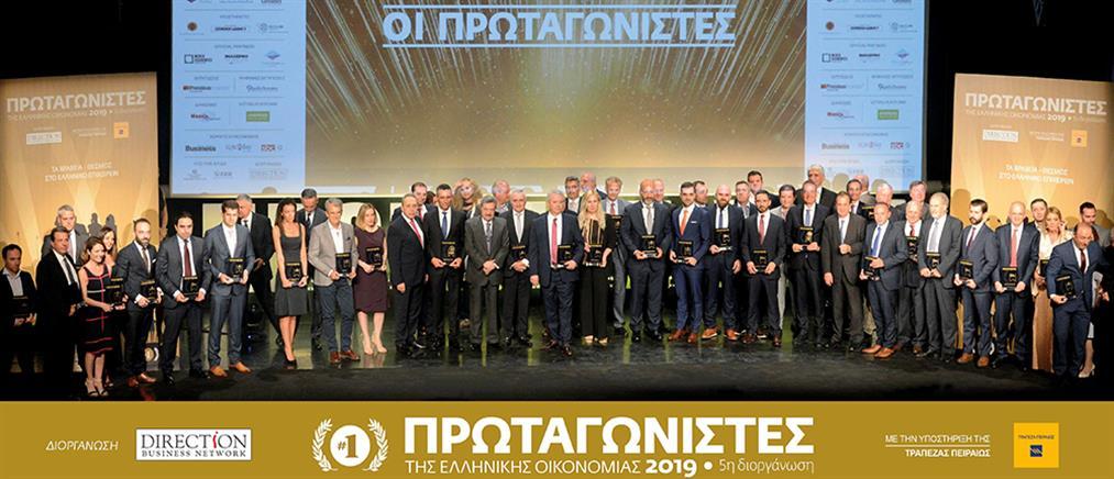 """Βραβεύθηκαν οι """"Πρωταγωνιστές της Ελληνικής Οικονομίας"""" (εικόνες)"""