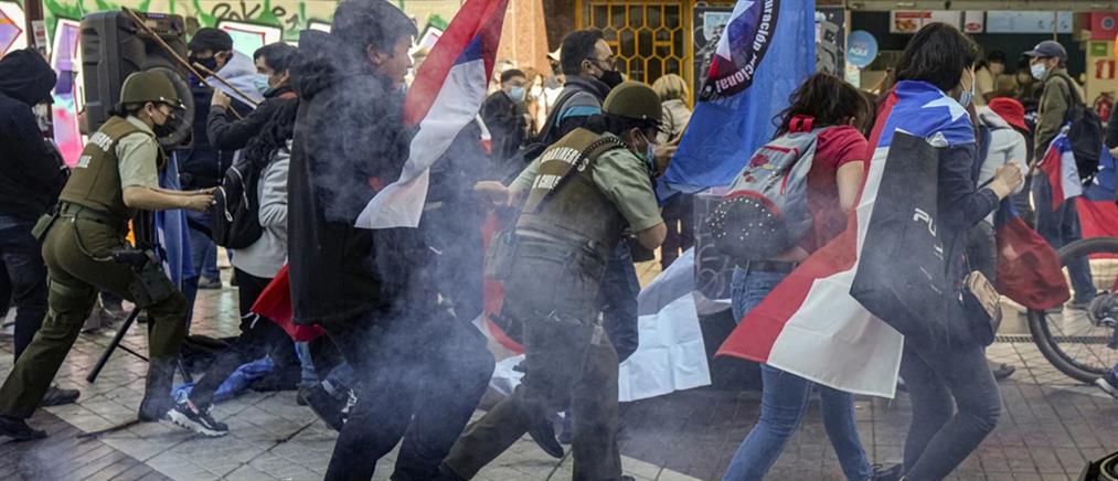 Χιλή: Επεισόδια με νεκρή και τραυματίες σε πορεία αυτοχθόνων Μαπούτσε (βίντεο)