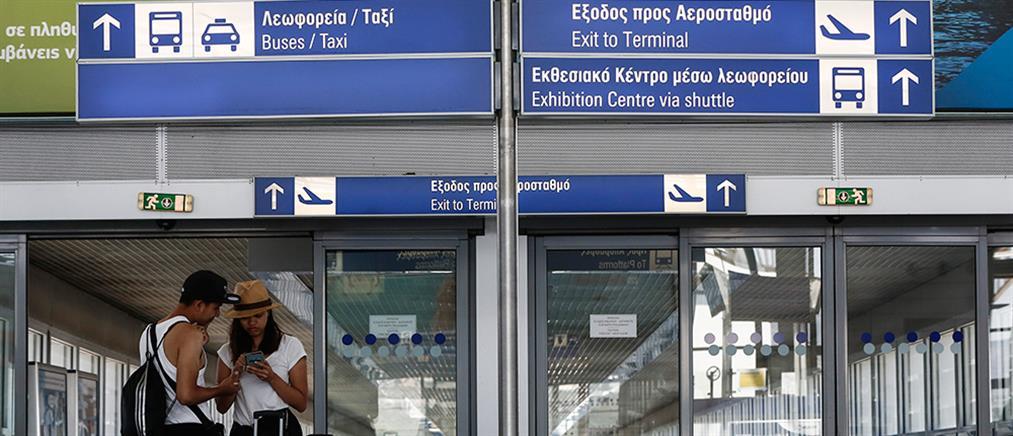 ΣΕΤΕ: Αυξημένη κατά 8,9% η αεροπορική κίνηση στο 11μηνο