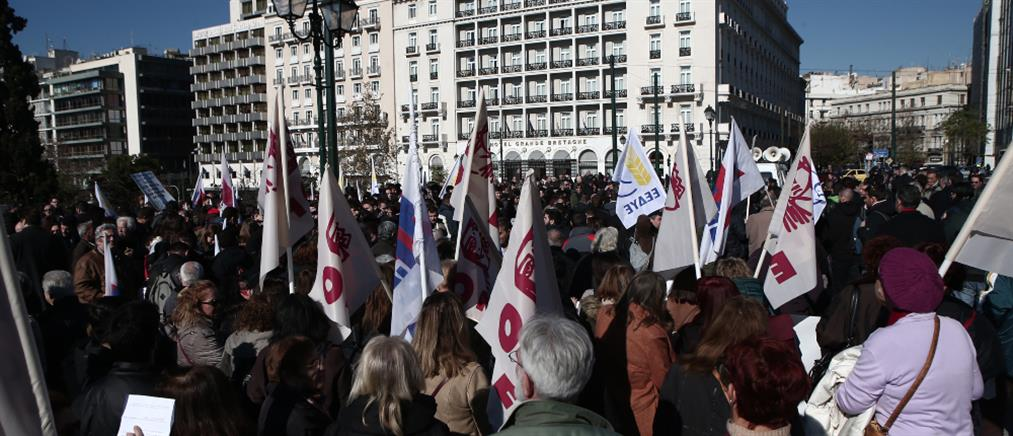 Πορεία διαμαρτυρίας στο κέντρο της Αθήνας