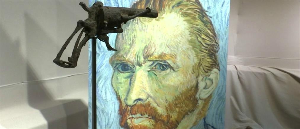 """""""Χρυσάφι"""" για το όπλο με το οποίο ο Βαν Γκογκ έβαλε τέλος στη ζωή του (βίντεο)"""