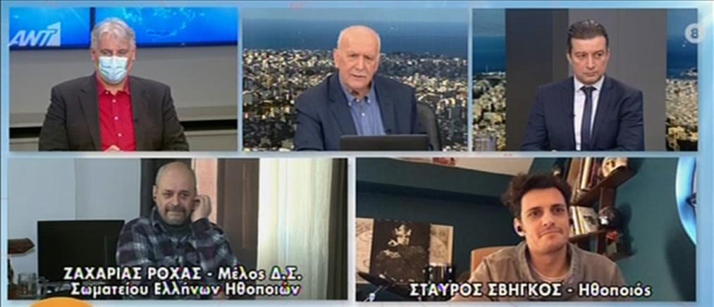Ρόχας - Σβήγκος στον ΑΝΤ1 για την υπόθεση Λιγνάδη (βίντεο)