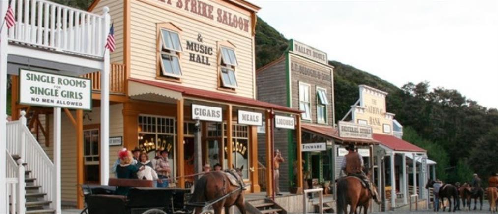 Νέα Ζηλανδία: Μία πόλη... πωλείται για 7,5 εκ. δολάρια
