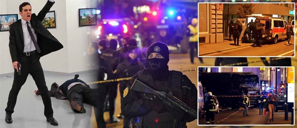 Θλίψη και αποτροπιασμός για τη νύχτα τρόμου σε Ευρώπη και Τουρκία