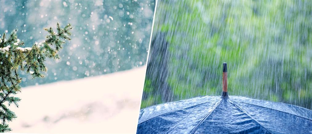 """Η """"Μήδεια"""" φεύγει με τοπικές βροχές και χιονοπτώσεις"""