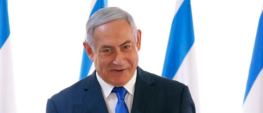 Ιστορική ειρηνευτική συμφωνία Ισραήλ - ΗΑΕ