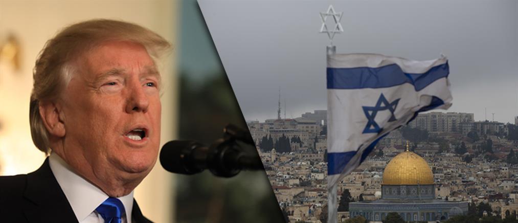 Την Ιερουσαλήμ αναγνωρίζουν ως πρωτεύουσα του Ισραήλ οι ΗΠΑ