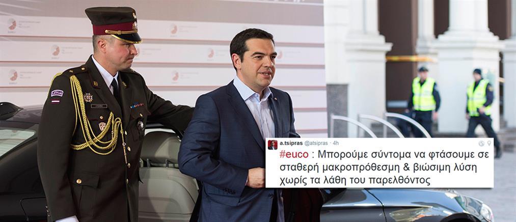 Μήνυμα Τσίπρα στα social media μετά τη Σύνοδο Κορυφής