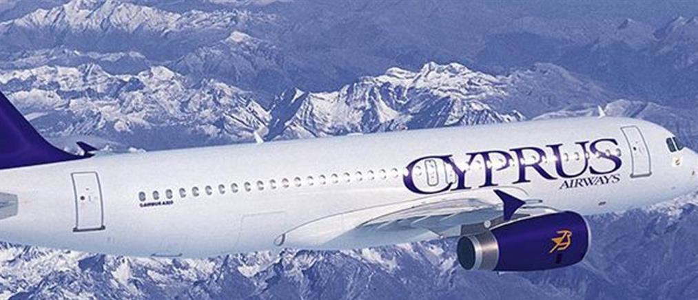 Κορονοϊός: αναστολή πτήσεων από την Cyprus Airways