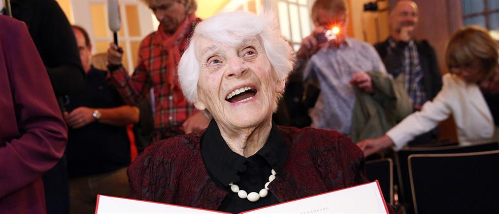 Πήρε το διδακτορικό της στα 102!