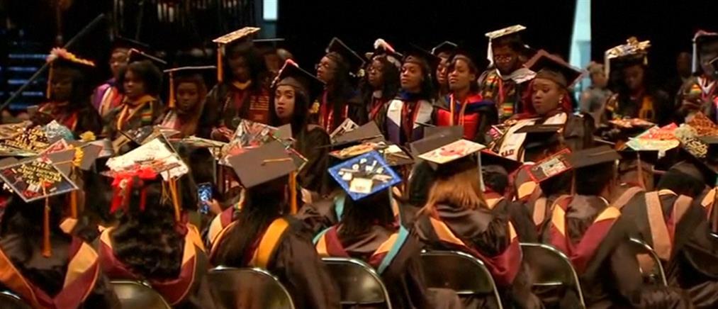 Φοιτητές γιούχαραν την Υπουργό Παιδείας των ΗΠΑ (βίντεο)