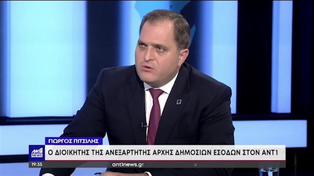 O διοικητής της ΑΑΔΕ, Γιώργος Πιτσιλής, στον ΑΝΤ1