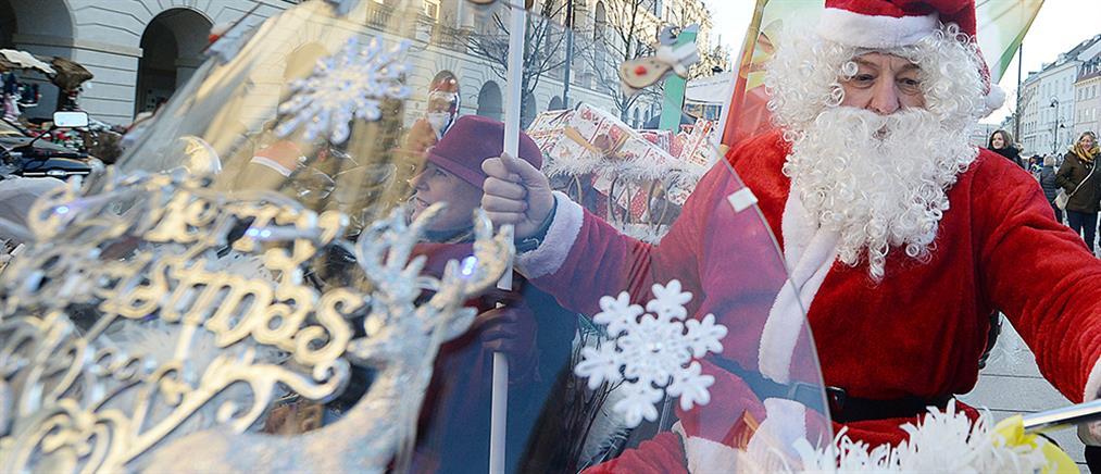 Αγγελία: Ζητείται Άγιος Βασίλης για τα Χριστούγεννα