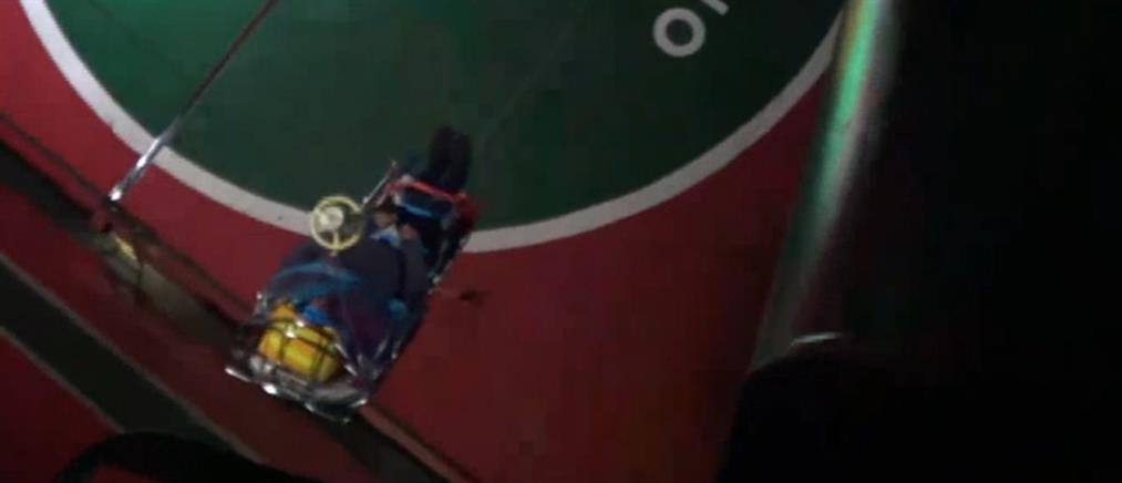 Βίντεο: Διακομιδή ασθενούς από πλοίο με Super Puma