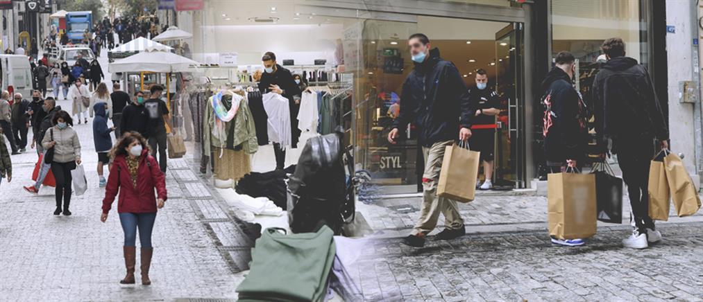 SMS 13032: Πώς πάμε για ψώνια – Τι ισχύει για τα σούπερ μάρκετ
